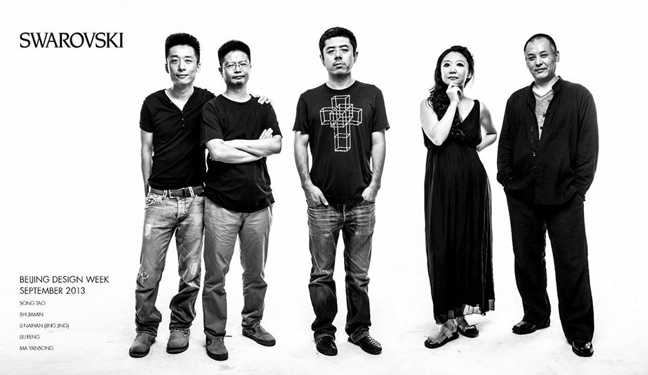 北京设计周 — SWAROVSKI2013.9